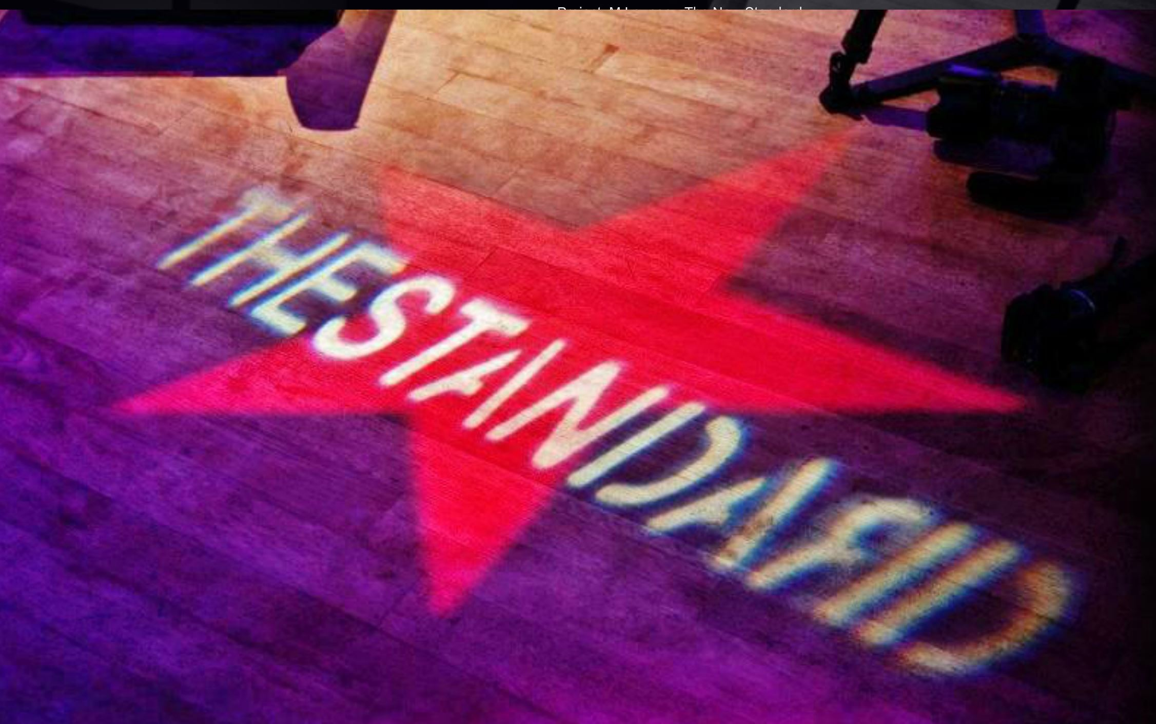 The Standard Gobo signage